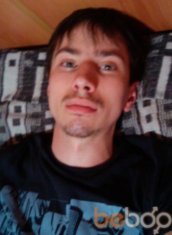 Фото мужчины DiExTriM, Уфа, Россия, 34