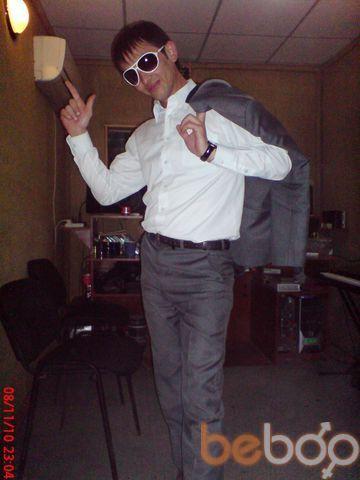 Фото мужчины SuNnY, Карши, Узбекистан, 33