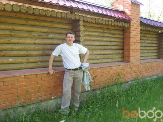 Фото мужчины samson707, Кировоград, Украина, 43