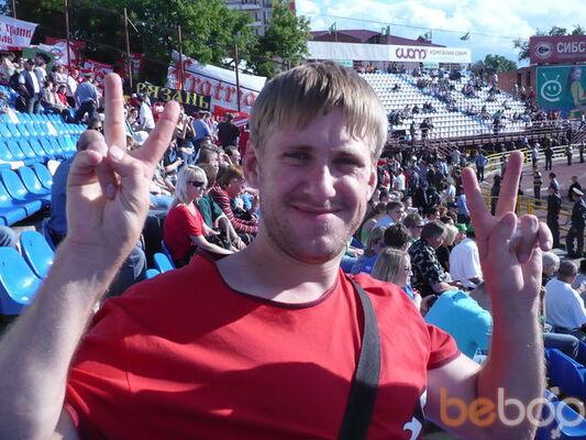 Фото мужчины zubrl, Киселевск, Россия, 34