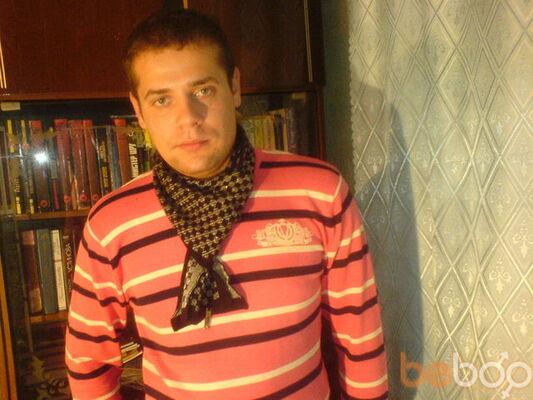 Фото мужчины MALOI DReаMS, Сочи, Россия, 28