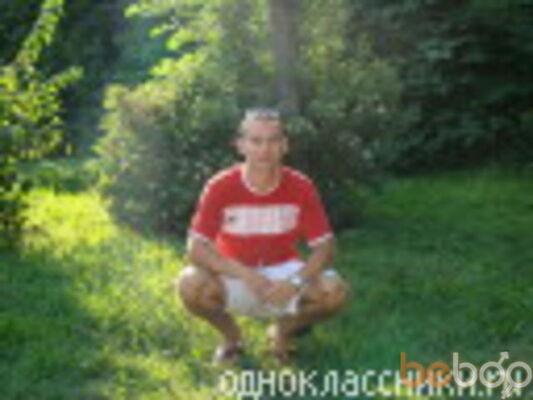 Фото мужчины serioga1986, Кишинев, Молдова, 31