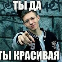 Фото мужчины Аман, Москва, Россия, 24