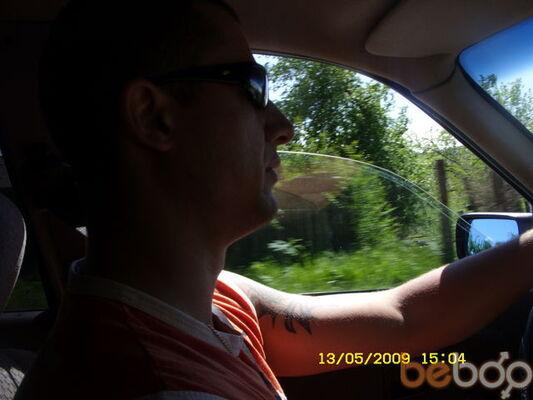 Фото мужчины 06andron1982, Кишинев, Молдова, 35