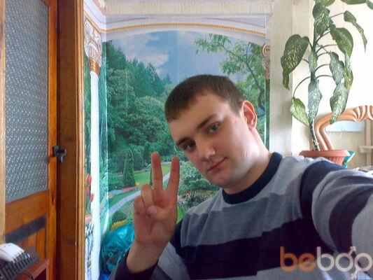 Фото мужчины Maksim, Староконстантинов, Украина, 29