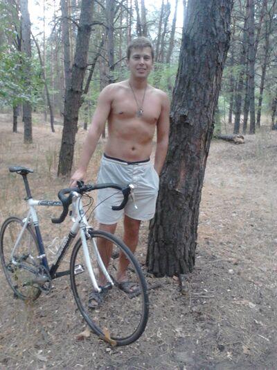 Фото мужчины Олег, Запорожье, Украина, 29