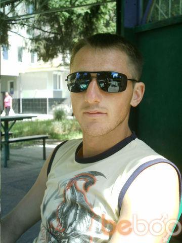 Фото мужчины demmmon, Ровно, Украина, 25