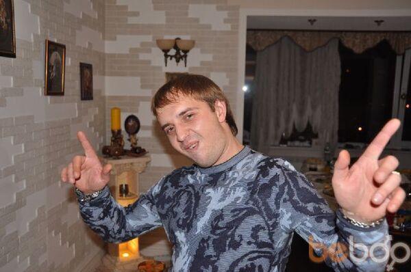 Фото мужчины denis4495, Киев, Украина, 37