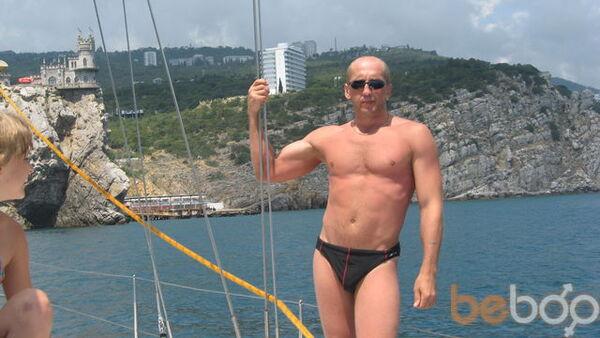 Фото мужчины стас 75, Донецк, Украина, 42