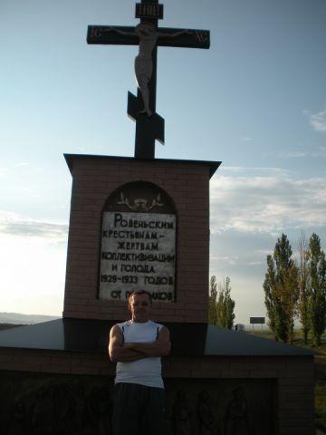 Фото мужчины Алексей, Саратов, Россия, 54