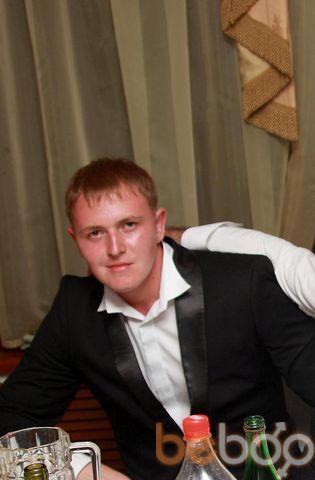 Фото мужчины Alexashka, Алматы, Казахстан, 29