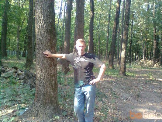 Фото мужчины dsl34328, Харьков, Украина, 45