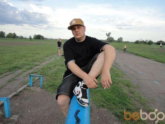 Фото мужчины александр, Ровеньки, Украина, 33