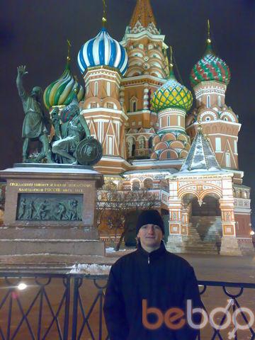 Фото мужчины Archi, Волжский, Россия, 25