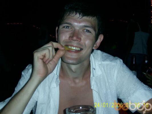 Фото мужчины Kuznechik, Киев, Украина, 33