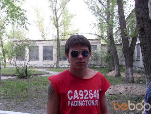 Сайт Знакомств Северодонецк