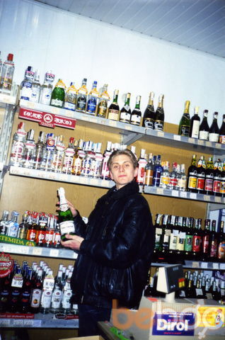 Фото мужчины SERJ2109, Мариуполь, Украина, 32