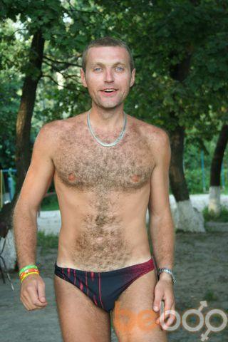 Фото мужчины zuzikserega, Днепродзержинск, Украина, 36
