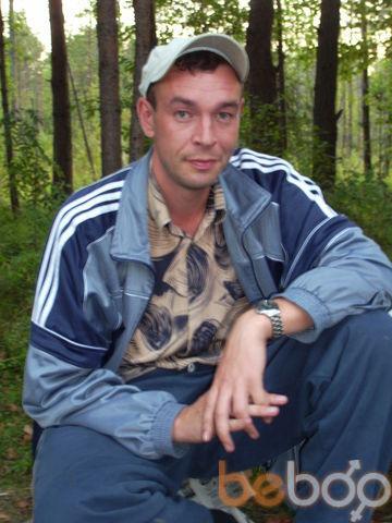 Фото мужчины sanya020180, Пермь, Россия, 38