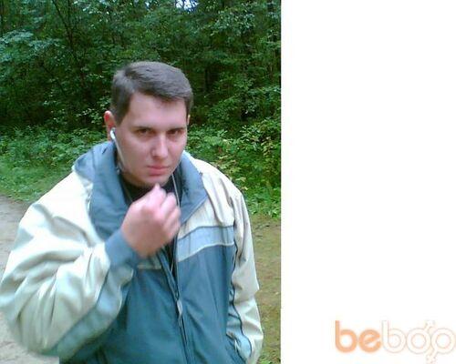 Фото мужчины Alex299999, Москва, Россия, 37
