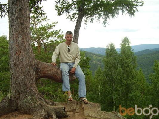 Фото мужчины Ветер77, Тула, Россия, 39