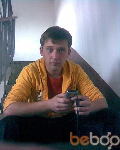 Фото мужчины ваня, Павлодар, Казахстан, 29