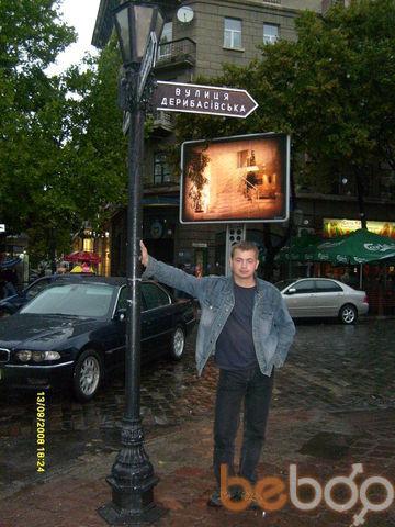 Фото мужчины Кирилл, Речица, Беларусь, 31