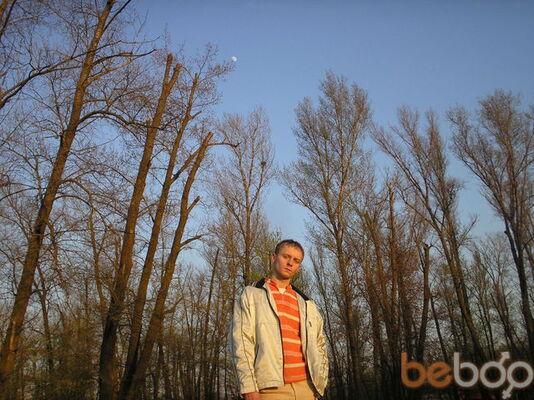 Фото мужчины ViTaL, Киев, Украина, 30