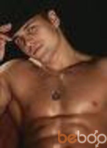 Фото мужчины vadik, Шардара, Казахстан, 36