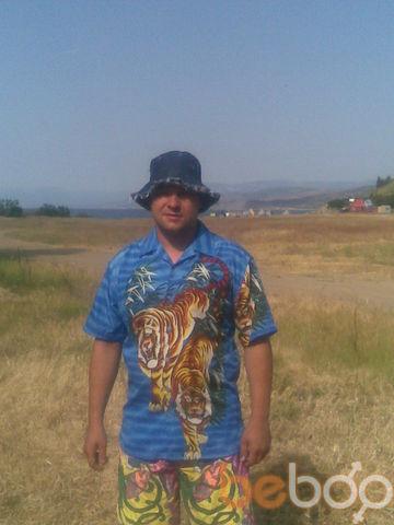 Фото мужчины Дмитрий, Сумы, Украина, 36
