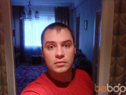 Фото мужчины Романыч, Донецк, Украина, 39