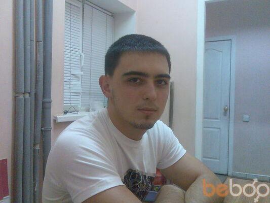 Фото мужчины DIDrog_Ba, Луганск, Украина, 27