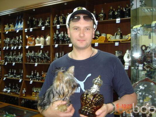 Фото мужчины макс, Нижний Новгород, Россия, 45