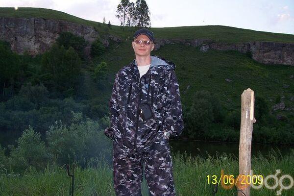 Фото мужчины Искатель 13, Киров, Россия, 37