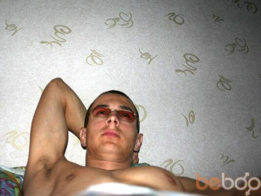 Фото мужчины aHgpI0xa, Ульяновск, Россия, 30