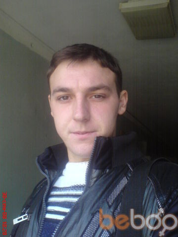 Фото мужчины vitalik, Днепропетровск, Украина, 28