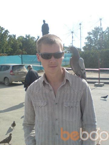 Фото мужчины Плохой Дядя, Южно-Сахалинск, Россия, 33