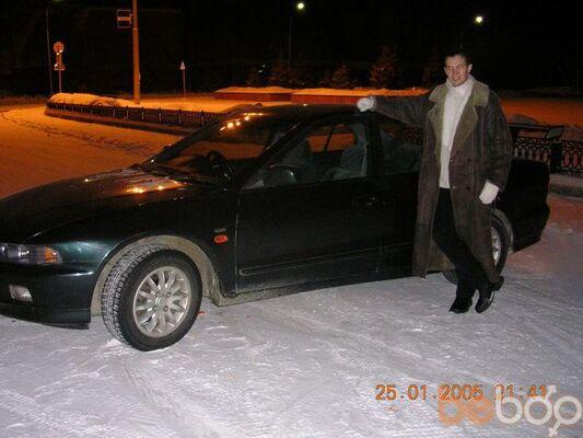 Фото мужчины galant_1979, Северск, Россия, 37