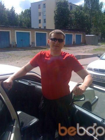 Фото мужчины Marat, Витебск, Беларусь, 31