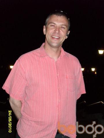 Фото мужчины черный, Хабаровск, Россия, 42