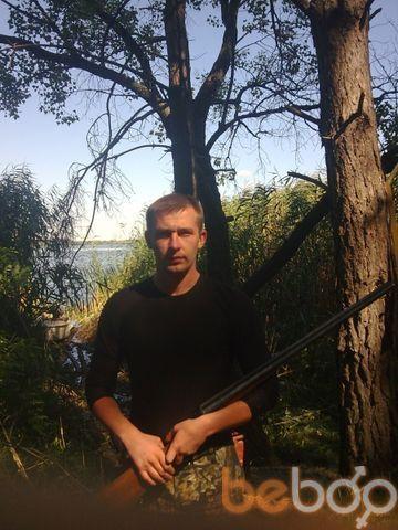 Фото мужчины kirill, Днепродзержинск, Украина, 34