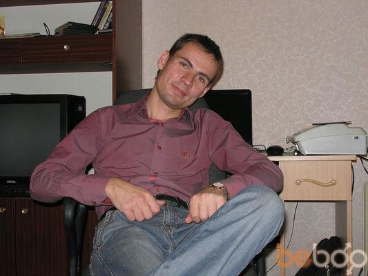 Фото мужчины serga240482, Челябинск, Россия, 35