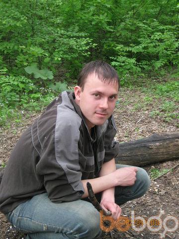 Фото мужчины mixalichaa, Ростов-на-Дону, Россия, 34