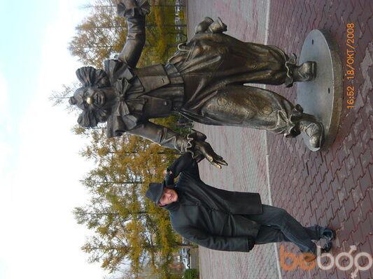 Фото мужчины ezhik297, Красноярск, Россия, 37