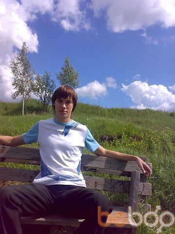 Фото мужчины kosmich, Рязань, Россия, 29