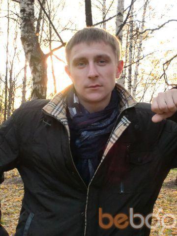Фото мужчины xyligan_nn, Нижний Новгород, Россия, 31