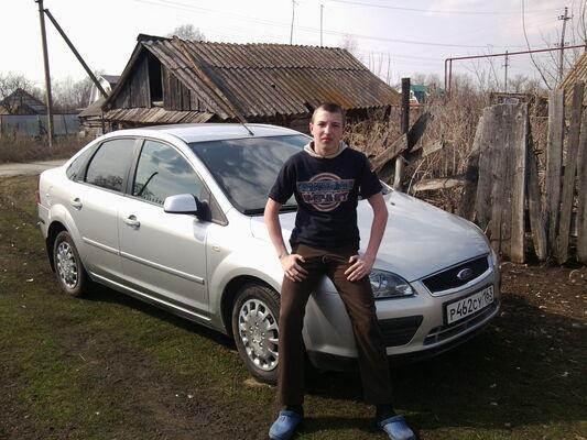 Фото мужчины Сергей, Самара, Россия, 23
