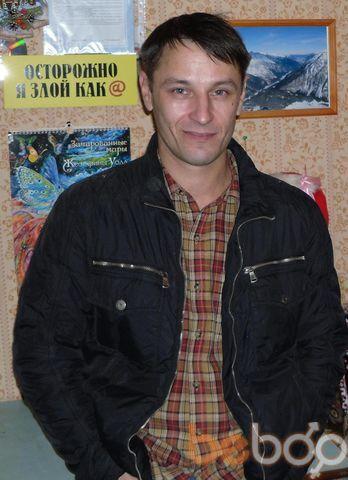 Фото мужчины xerixor, Саратов, Россия, 40