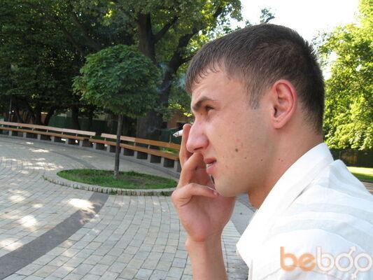 Фото мужчины Ромашка, Киев, Украина, 31