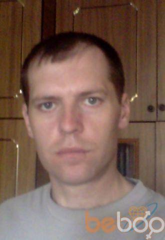 Фото мужчины Сергей, Курск, Россия, 38